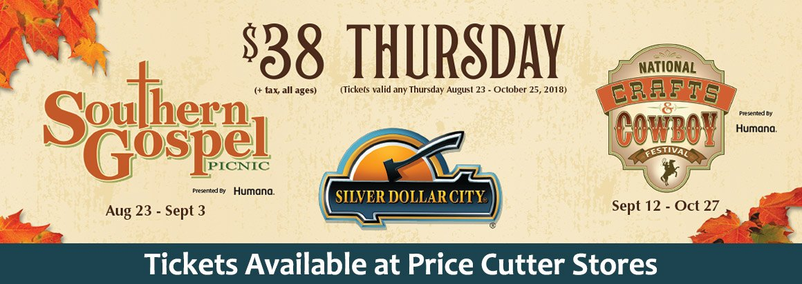 Silver Dollar City Tickets